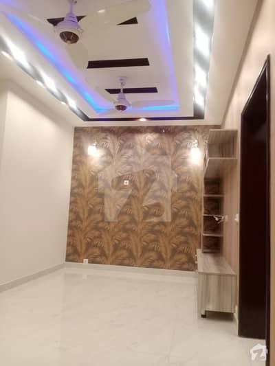 واپڈا ٹاؤن لاہور میں 5 کمروں کا 5 مرلہ مکان 1.29 کروڑ میں برائے فروخت۔