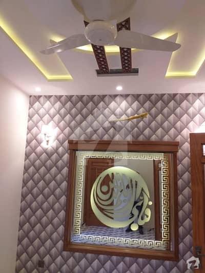 بحریہ ٹاؤن جناح بلاک بحریہ ٹاؤن سیکٹر ای بحریہ ٹاؤن لاہور میں 3 کمروں کا 5 مرلہ مکان 1 کروڑ میں برائے فروخت۔