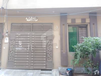 House Of 3 Marla In Al Hamd Park Is Available