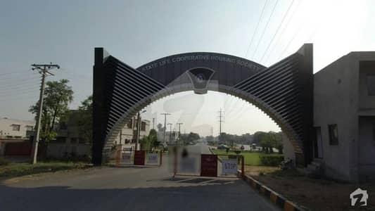 اسٹیٹ لائف فیز 1 - بلاک ای اسٹیٹ لائف ہاؤسنگ فیز 1 اسٹیٹ لائف ہاؤسنگ سوسائٹی لاہور میں 1 کنال رہائشی پلاٹ 1.7 کروڑ میں برائے فروخت۔