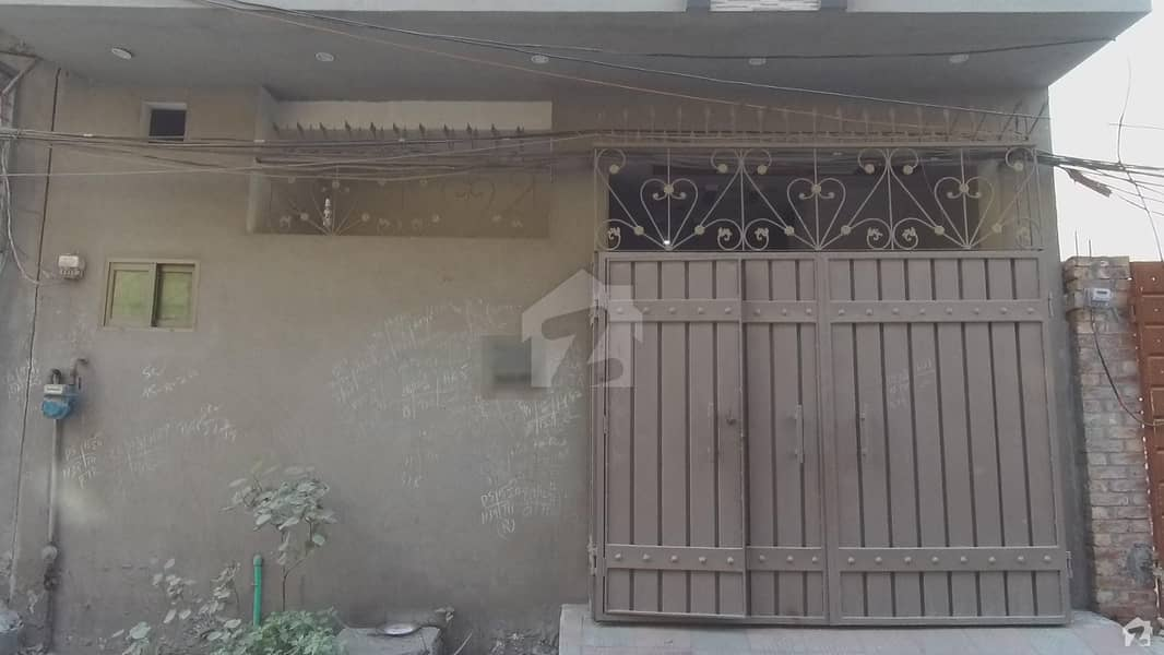 2.5 Marla House Available For Sale In Harbanspura