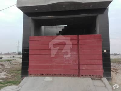 2.5 Marla House In Kiran Valley For Sale