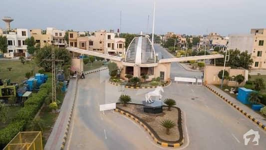 Commercial Plot Sun Flower Block Bahria Nashaman Lahore