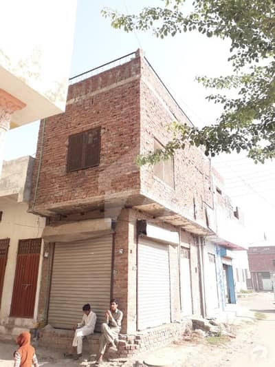 1 Marla House For Sale In Rana Town