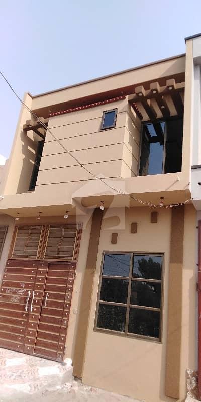3 Marla Beautiful House Hamza Town