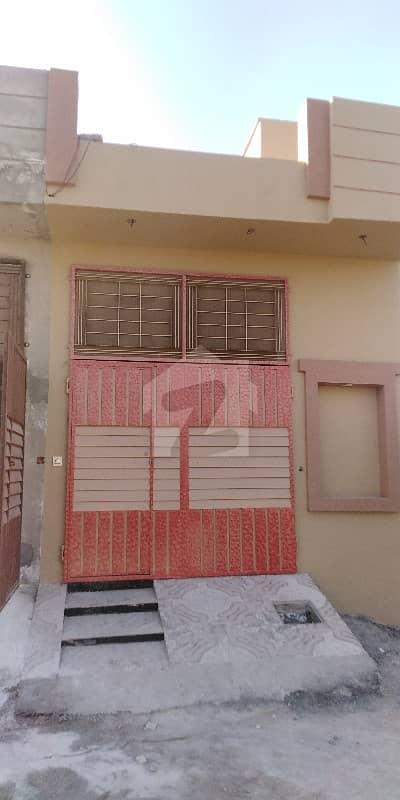 2.5 Marla House Hamza Town Registery Inteqaal