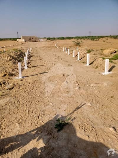 Gulshan E Qazian Plot  Available For Sale