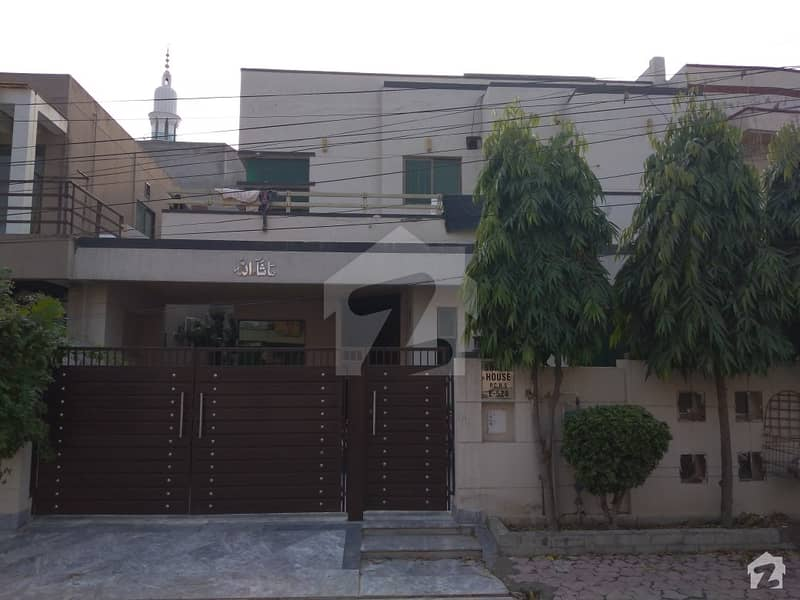 10 Marla House Is Available For Sale In Punjab Coop Housing Society