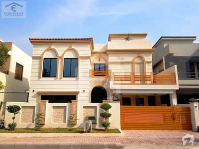 Luxury 10 Marla Spacious House For Sale