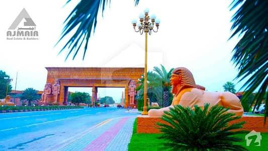بحریہ ٹاؤن ۔ بلاک سی سی بحریہ ٹاؤن سیکٹرڈی بحریہ ٹاؤن لاہور میں 10 مرلہ رہائشی پلاٹ 1.25 کروڑ میں برائے فروخت۔