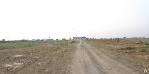 5 Marla Plot For Sale Down Payment Paid Only