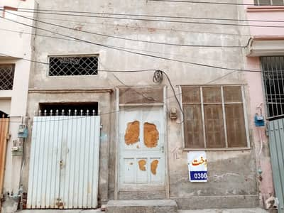 3 Marla House Ideally Situated In Yousaf Town