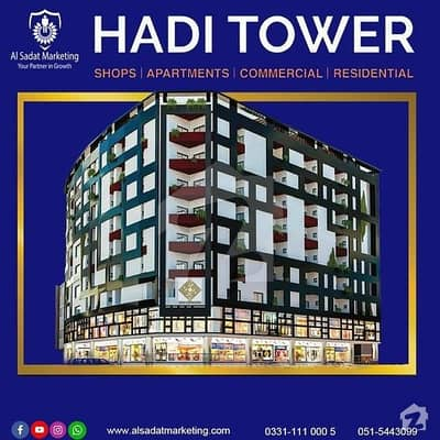 Shop For Sale In Hadi Tower Top City 1