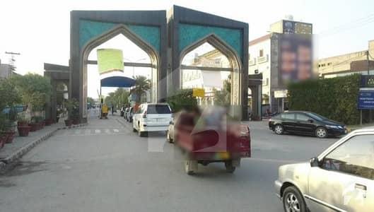 5 Marla Pair Plot Residential Plot Up For Sale In Pak Arab Housing Society