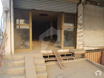 Ground And Basement Portion  Is Available  For Sale