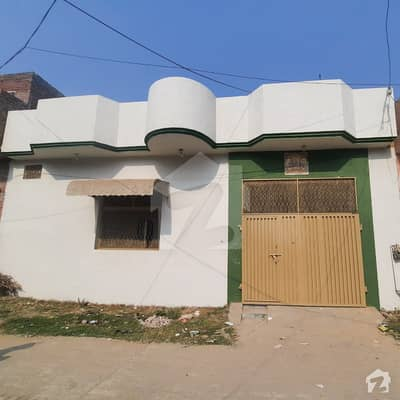 5 Marla Single Storey House For Sale In Jalil Town