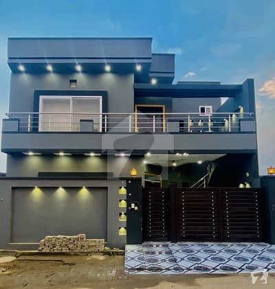 وافی سٹی ہاؤسنگ سکیم گوجرانوالہ میں 4 کمروں کا 7 مرلہ مکان 1.25 کروڑ میں برائے فروخت۔