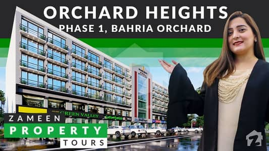 Facing Broadway 1 Bedroom Family Apartment Available For Sale On Easy Installment In Orchard Heights Central Block Bahria Orchard Phase 1 Lahore