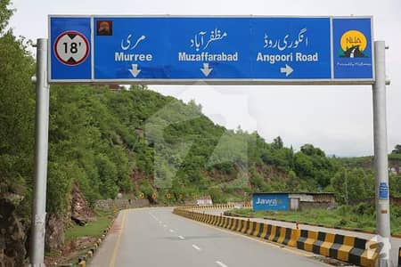 Murree Resort 5 Marla Plots For Sale In New Murree Angori Road