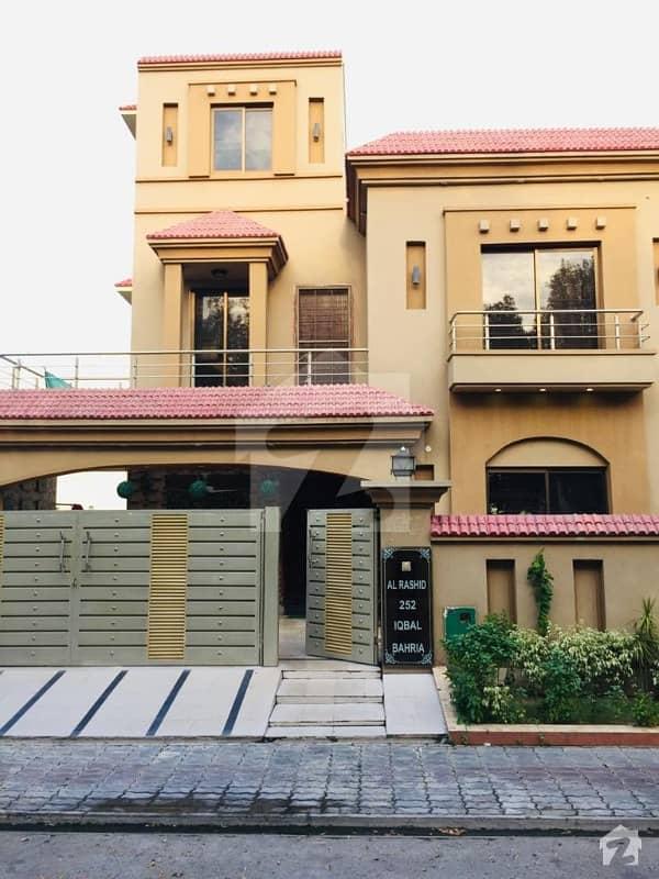 بحریہ ٹاؤن اقبال بلاک بحریہ ٹاؤن سیکٹر ای بحریہ ٹاؤن لاہور میں 5 کمروں کا 10 مرلہ مکان 1.9 کروڑ میں برائے فروخت۔