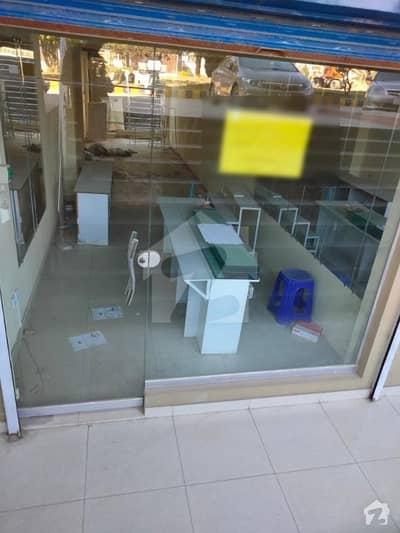 Shop  For Urgent Sale G15
