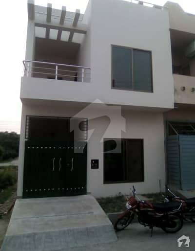 جوبلی ٹاؤن ۔ بلاک سی جوبلی ٹاؤن لاہور میں 3 کمروں کا 3 مرلہ مکان 76 لاکھ میں برائے فروخت۔
