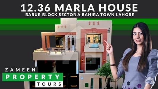 12 Marla Beautiful House On Prime Location
