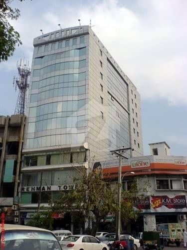 مین مارکیٹ گلبرگ لاہور میں 1 کمرے کا 1 مرلہ فلیٹ 25 لاکھ میں برائے فروخت۔