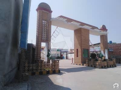 New Sukkur City Housing Scheme Residential Plot For Sale Sized 1350  Square Feet