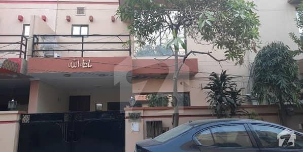 گیریژن ہومز - فیز 1 گیریژن ہومز لاہور میں 4 کمروں کا 5 مرلہ مکان 1.22 کروڑ میں برائے فروخت۔