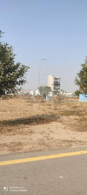 ڈی ایچ اے 9 ٹاؤن ڈیفنس (ڈی ایچ اے) لاہور میں 5 مرلہ رہائشی پلاٹ 71 لاکھ میں برائے فروخت۔