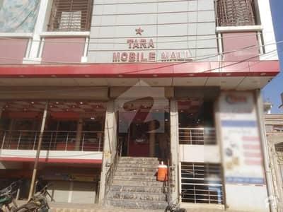 اورنگی ٹاؤن کراچی میں 2 کمروں کا 3 مرلہ فلیٹ 38.5 لاکھ میں برائے فروخت۔