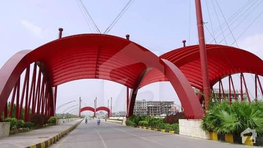 گلبرگ ریزیڈنشیا - بلاک بی گلبرگ ریزیڈنشیا گلبرگ اسلام آباد میں 10 مرلہ رہائشی پلاٹ 63 لاکھ میں برائے فروخت۔