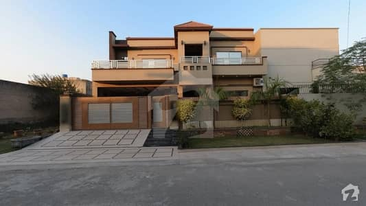 A Good Option For Sale Is The House Available In Punjab Govt Employees Society In PGECHS Phase 2 - Block D