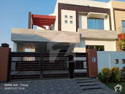 پارک ویو ولاز لاہور میں 5 کمروں کا 10 مرلہ مکان 1.95 کروڑ میں برائے فروخت۔