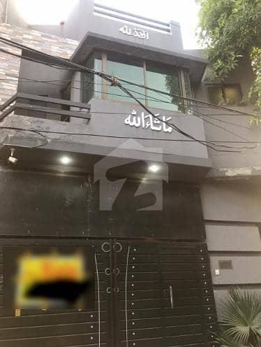 نیو سُپر ٹاؤن لاہور میں 3 کمروں کا 5 مرلہ مکان 1.3 کروڑ میں برائے فروخت۔