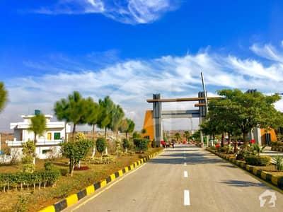 یونیورسٹی ٹاؤن اسلام آباد میں 3 مرلہ کمرشل پلاٹ 39 لاکھ میں برائے فروخت۔