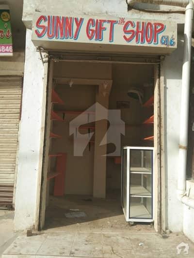 فیڈرل بی ایریا ۔ بلاک 7 فیڈرل بی ایریا کراچی میں 0.21 مرلہ دکان 18 لاکھ میں برائے فروخت۔