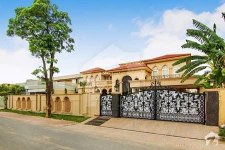 ڈی ایچ اے فیز 1 ڈیفنس (ڈی ایچ اے) لاہور میں 5 کمروں کا 2 کنال مکان 14.9 کروڑ میں برائے فروخت۔