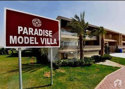 Super Luxury Ultra Modern 5 Bed Double Story Bahria Paradise Villa Available At Bahria Town Karachi