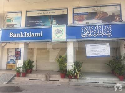 کلفٹن ۔ بلاک 5 کلفٹن کراچی میں 3 مرلہ دکان 6.5 کروڑ میں برائے فروخت۔