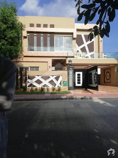 بحریہ ٹاؤن اوورسیز A بحریہ ٹاؤن اوورسیز انکلیو بحریہ ٹاؤن لاہور میں 5 کمروں کا 1 کنال مکان 4.85 کروڑ میں برائے فروخت۔