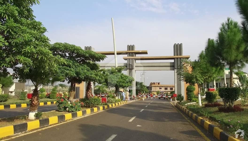 یونیورسٹی ٹاؤن ۔ بلاک ایف یونیورسٹی ٹاؤن اسلام آباد میں 2 مرلہ کمرشل پلاٹ 39 لاکھ میں برائے فروخت۔