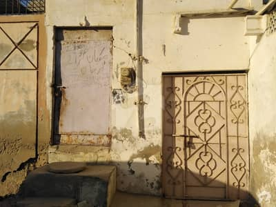 64 Square Yards House Available In Gadap Town For Sale