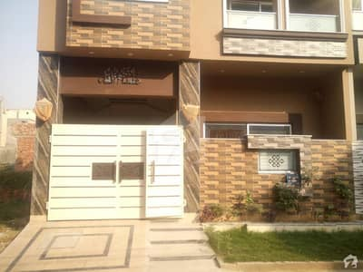 5 Marla House In Lahore Medical Housing Society Is Available