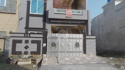 Ideal House For Sale In Bismillah Housing Scheme