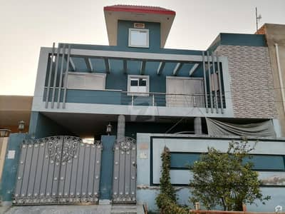 Elite Town C Block Ferozepur Road