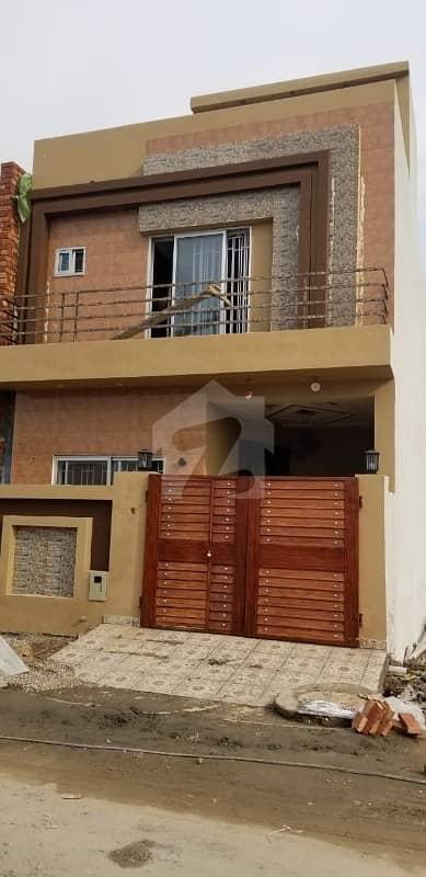 الکبیر ٹاؤن - فیز 2 الکبیر ٹاؤن رائیونڈ روڈ لاہور میں 3 کمروں کا 3 مرلہ مکان 75 لاکھ میں برائے فروخت۔