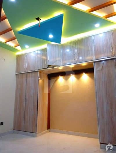 5 Marla Brand New Type House For Sale In Punjab Society Phase 1 Near To Pia Main Road And Wapda Town Round About