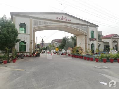 6 Marla Residential Plot File Is Available In Sa Garden Phase 2 Lahore